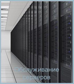 server-4